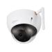 IP-камера Dahua DH-IPC-HDBW1435EP-W