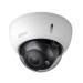 IP-камера Dahua DH-IPC-HDBW2421RP-ZS