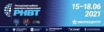 «Российская неделя высоких технологий» прошла в Москве